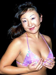 Photos of nmy busty asian wife posing nude outdoor for you